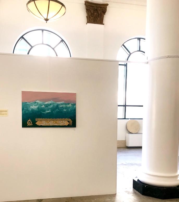 'Into the Sea' (2019)