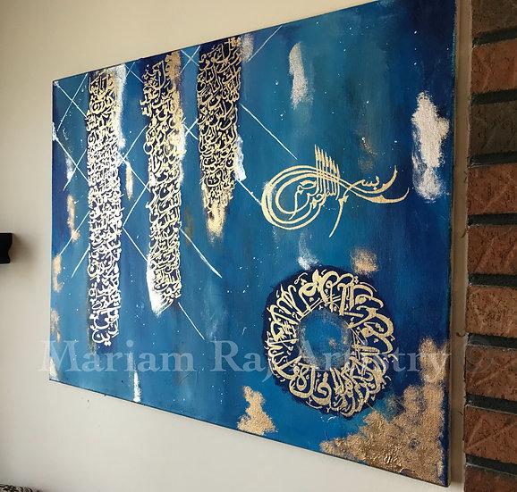 Tahajjud { Original Islamic Painting by Mariam Rajput}