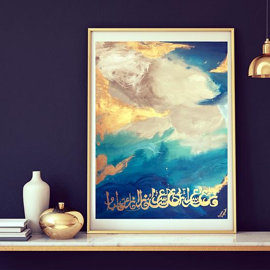 The Storm (2017) Fine Art Print of Original Painting