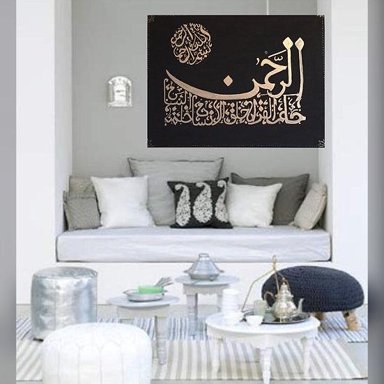Surah Ar-Rehman
