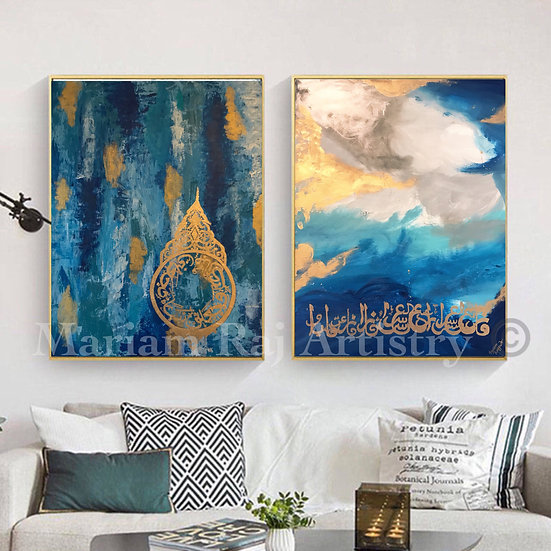 Horizons of Change|| Set of 2 Fine Art Prints