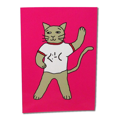 Angry Duck Character Postcards Kranko die Katze