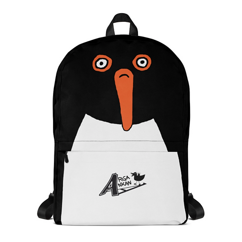 Lardy Oystercatcher backpack