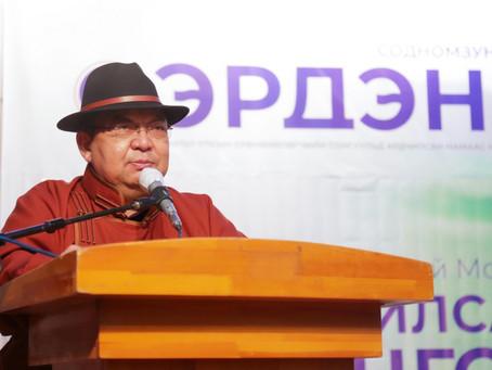 АН-аас нэр дэвшигч С. Эрдэнэ Баянхонгор аймгийн иргэд сонгогчидтой уулзлаа