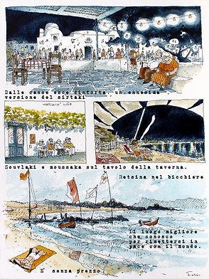Cartolina dalla Grecia_2 - Barilari.jpg