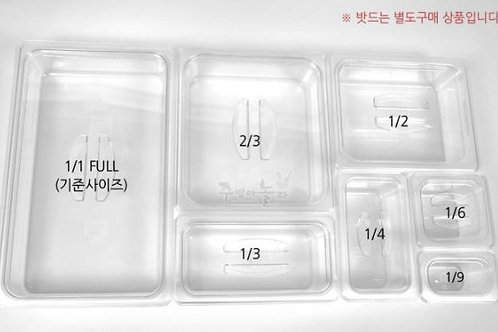 [Jinsung Ultra] Food Pan Polycarbonate Cover - Clear
