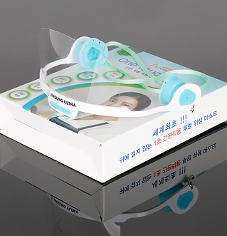 No ear - One Touch Care Kitchen Mask