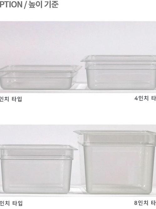 [Jinsung Ultra] Food Pan Polycarbonate - Clear