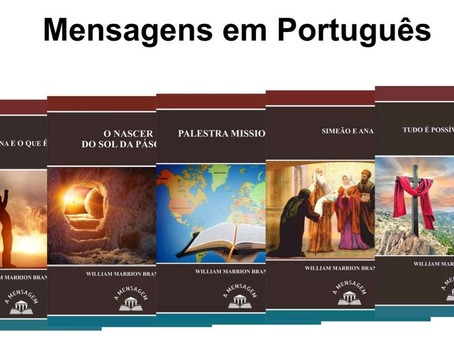 Como é Feita a Tradução na Íntegra da Mensagem?