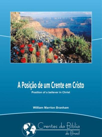 Livro - Mensagem A Posição de um Crente em Cristo 55-0227 -  Branham