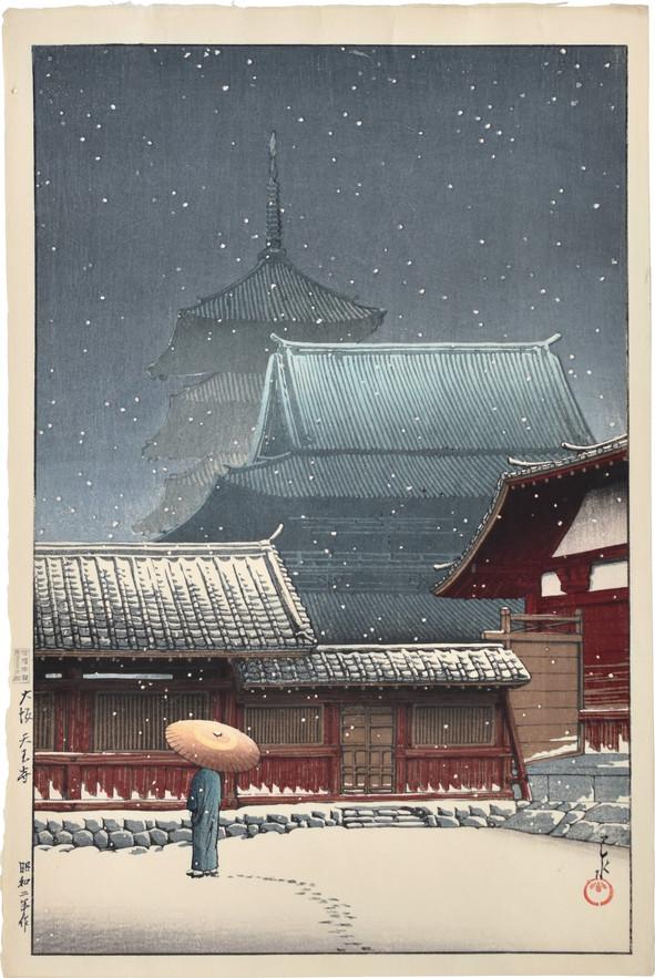 Souvenirs of Travel, Third Series: Tennoji Temple in Osaka