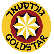 goldstar.jpg