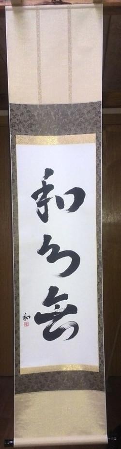 каллиграфия3