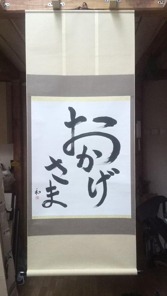 каллиграфия5