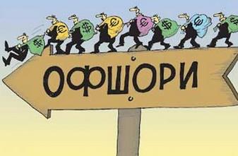 Успейте легализовать свои активы за рубежом до 28.02.2019!