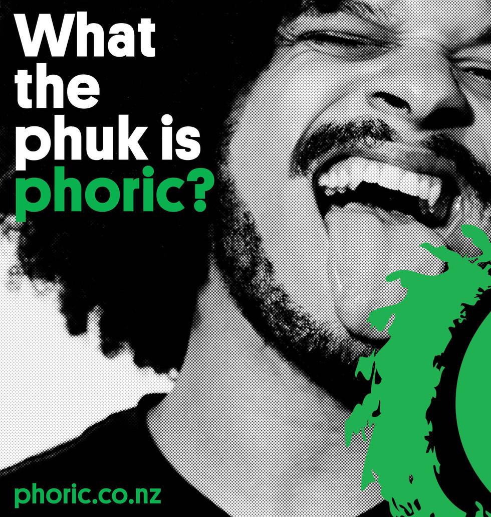 Phoric_Green_VicPark570x600.jpg