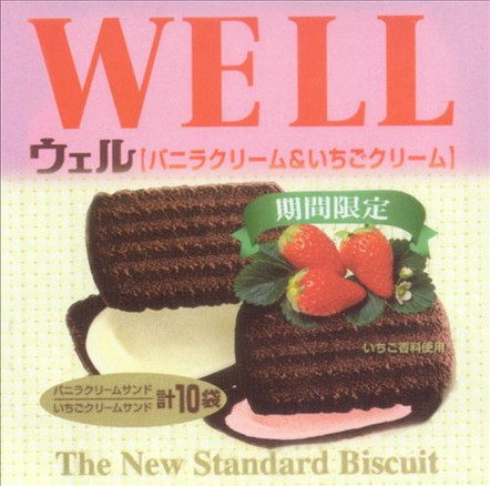 "Well ""The New Standard Biscuit"" EP 2000"