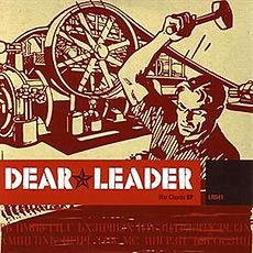 War Chords EP- Dear Leader.jpg