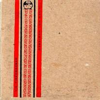 "Vic Firecracker ""Mixed Not Mastered"" EP 1997"