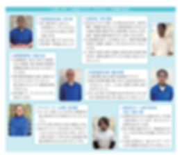 20-05-28志布志飼料FO冊子掲載現行確定版2P.png