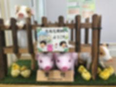 19-04-02入口の写真.jpg