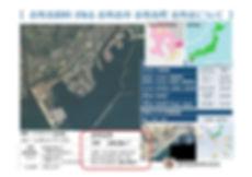 航空写真の増設jpg.jpg