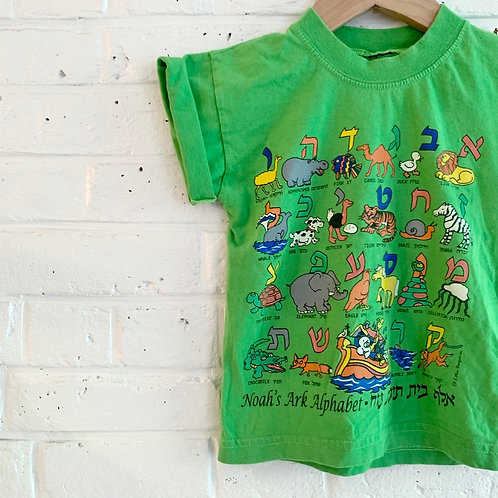 Noah's Ark Yiddish Tee