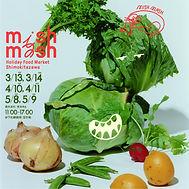 Mish Mash 2021:03:13-14.jpg