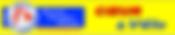 Logo ACC vectoriel.PNG