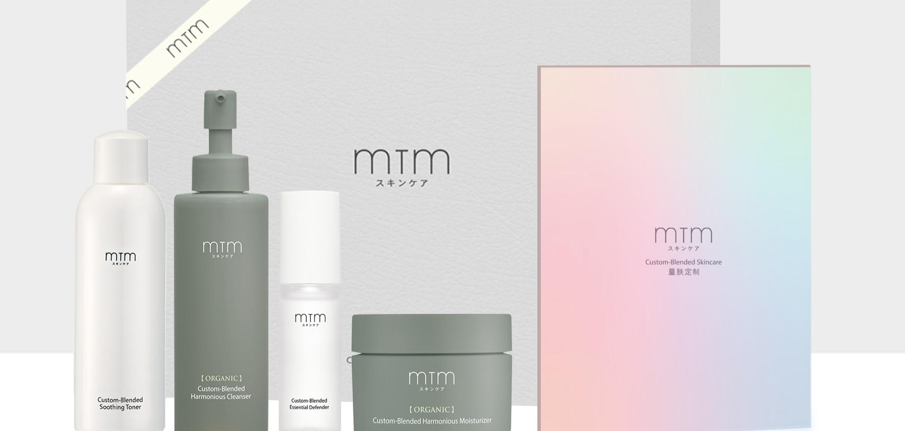 MTM Gift Set (worth $886)
