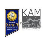 kam-logo.jfif