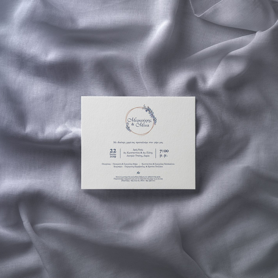Makis-Mina-wedding-invitation_details-co