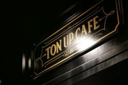 Ton Up Cafe (12)