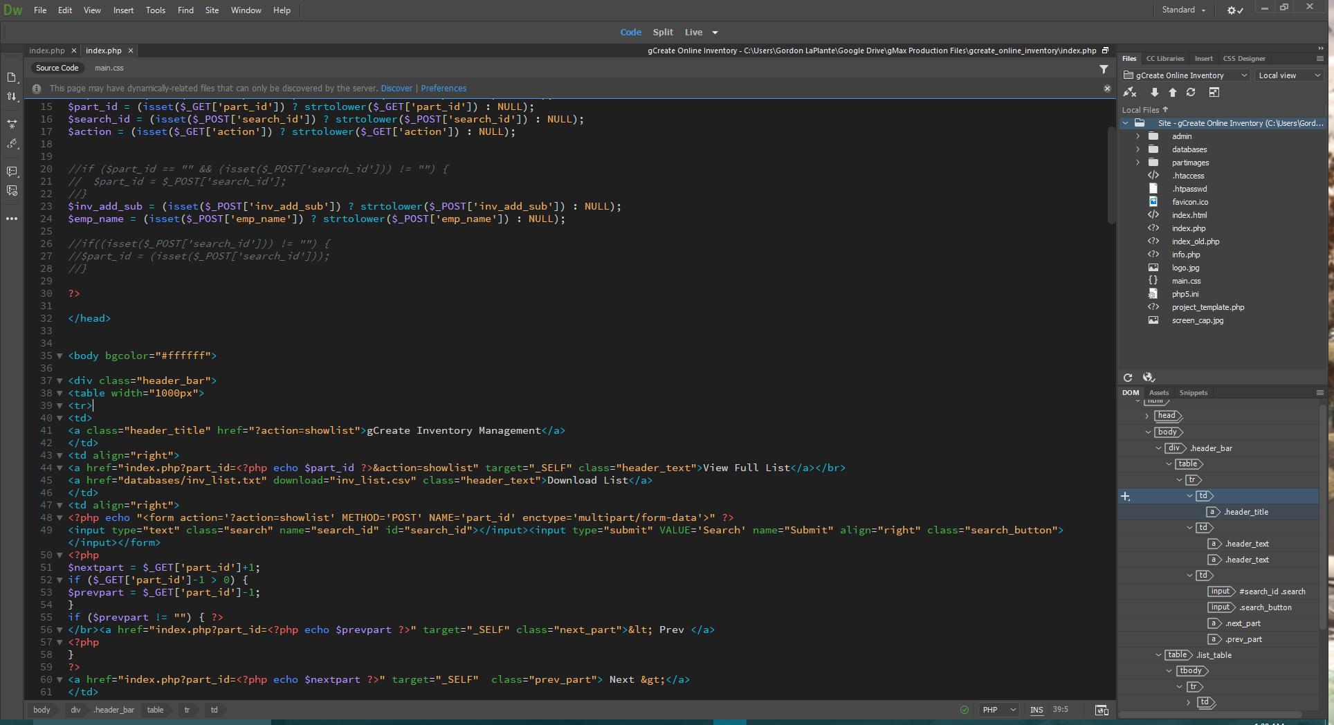 gcreate_inv_code