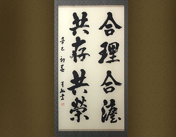 maxime_shidokan.jpg