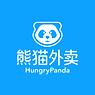Hungry-Panda.png