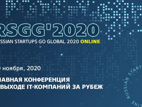 Russian Startups Go Global 2020 Online!