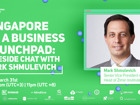 [New Event] SINGAPORE AS A BUSINESS LAUNCHPAD: FIRESIDE CHAT WITH MARK SHMULEVICH