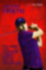 Jordan Speith - Full Swing.png