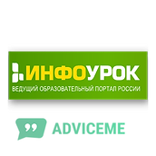 Infourok-min.png