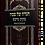 Thumbnail: הגדה של פסח מהדורה חדשה