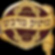 """מרכז מתוק מדבש  מתוק מדבש רבי שמעון בר יוחאי מירון  זוהר הקדוש  האדרות   אדרא רבא אדרא זוטא  הפצת הזוהר הוצאה לאור של הזוהר הקדוש   רבי דניאל פריש   בעל מתוק מדבש   המקובל הרב פריש  רבי חיים ויטאל האר""""י הקדוש  כתבי האר""""י"""