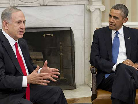 A Full Read On Netanyahu's Gift To Obama