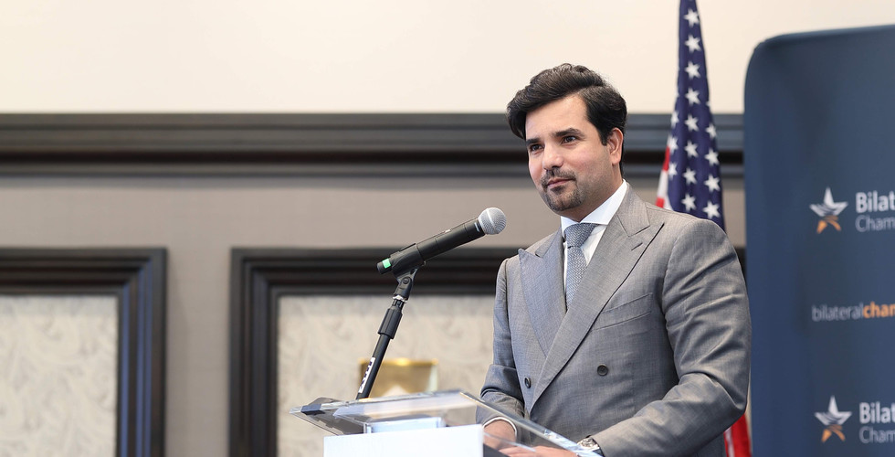 Bilateral Chamber Ambassador Series Qatar.JPG