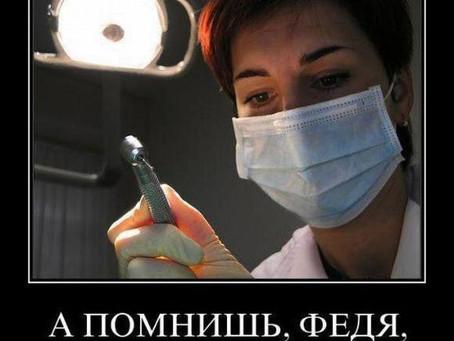 Почему не нужно бояться идти к стоматологу?