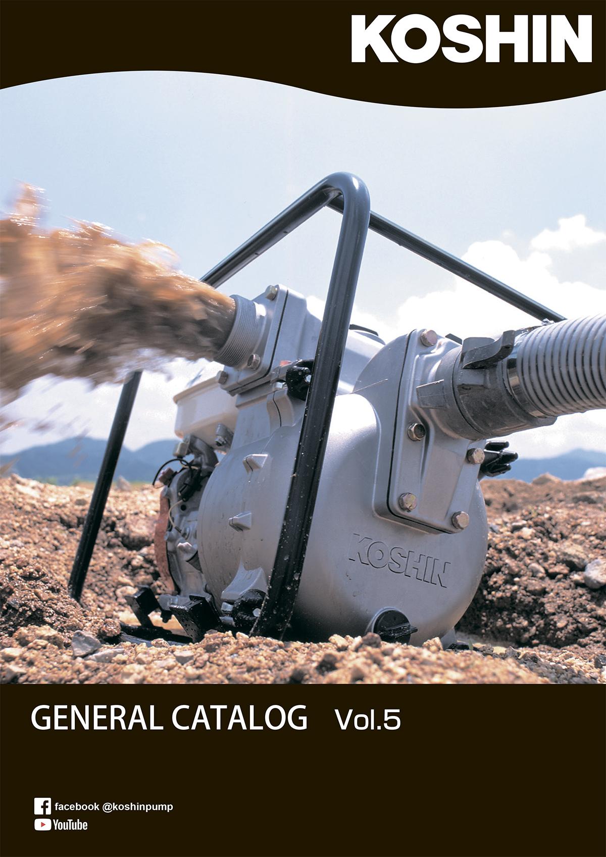 GENERAL (new) Koshin Ppoducts Catalog 2020 Vol.5 auf English (in English)
