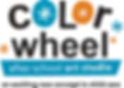 colorwheel-logo.jpg