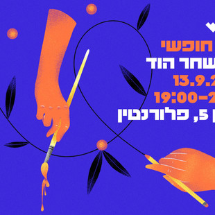 Mazeh 9