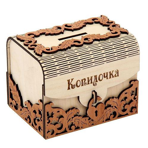 """Копилка """"Резная копилочка"""""""