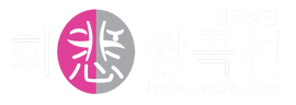 (투명)heebie_logo_pinkng_얼굴투명.png